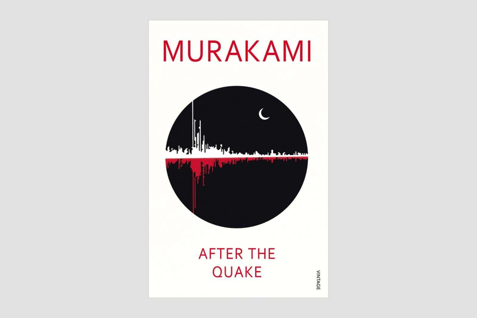 murakami-After-the-Quake - entertainment