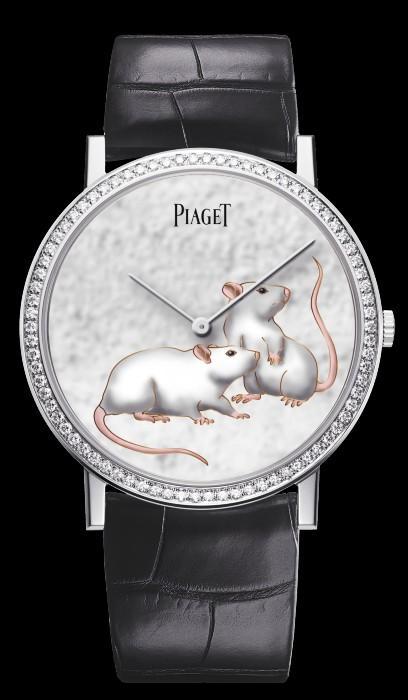 Piaget - watch