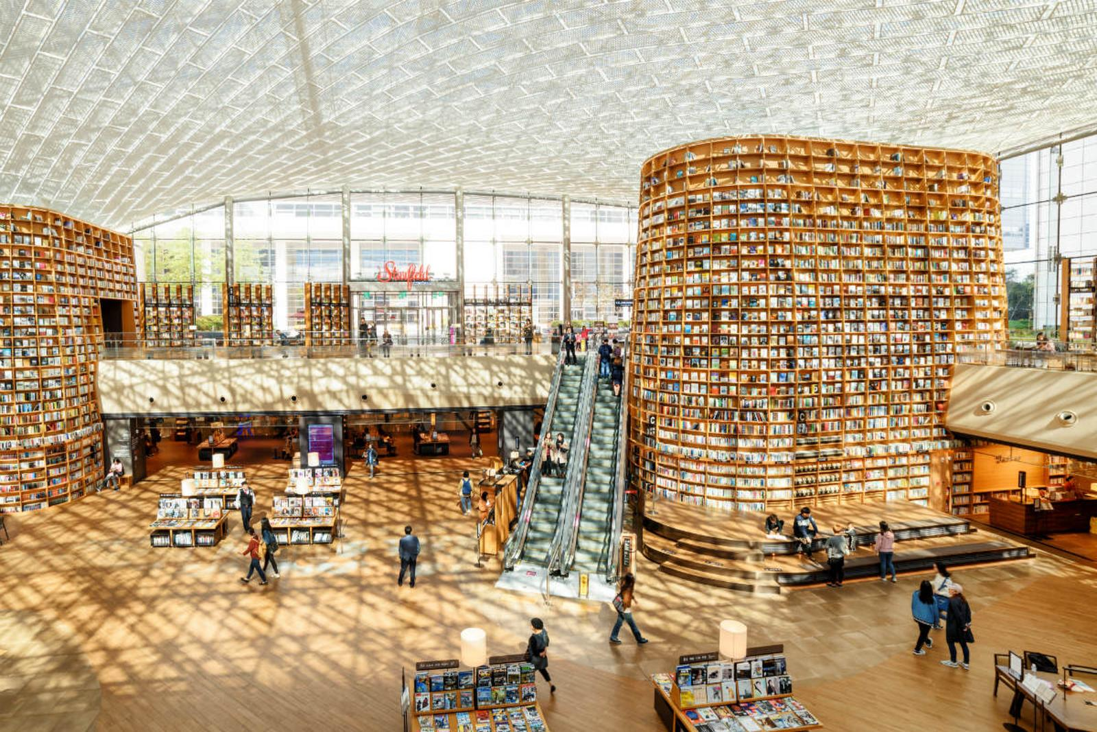 starfield-seoul - libraries,qatar national library