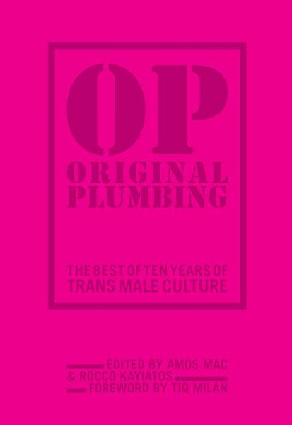 original_plumbi.422ff151333.original - LGBT