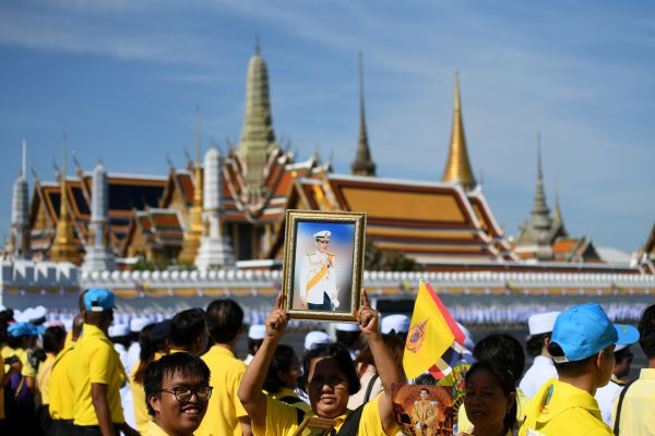 Thai Coronation Gives Glimpses of Royal Relations