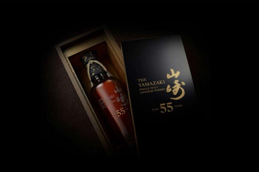 Only The Luckiest Get To Savour This Exclusive Yamazaki